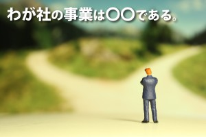 jigyou-01